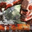 Attack on Titan Resimleri