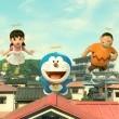 Doraemon: Taş Devri Macerası Resimleri