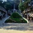 Fu Manchu'nun Kalesi Resimleri