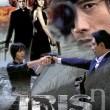Iris: The Movie Resimleri