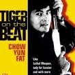 Tiger On The Beat Resimleri