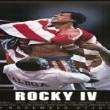 Rocky 4 Resimleri