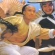 Martial Art Master Wong Fei Hong Resimleri